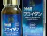 Các loại thuốc chữa ung thư của Nhật ưu chuộng nhất hiện nay