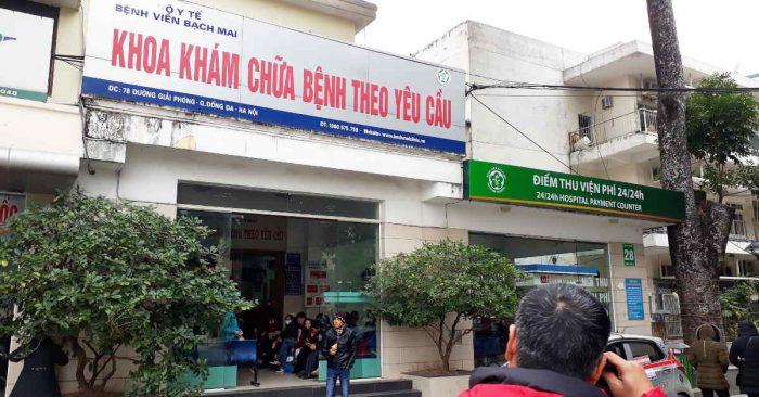 Khoa khám bệnh theo yêu cầu tại Bệnh viện Bạch Mai