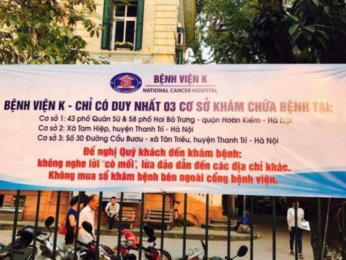 Bệnh viện Ung bướu cơ sở 2 Hà Nội có địa chỉ tại Tam Hiệp, Thanh Trì, Hà Nội.