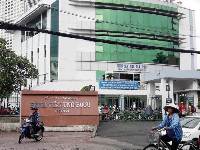 Bệnh viện Ung bướu Thành phố Hồ Chí Minh Bình Thạnh, Hồ Chí Minh