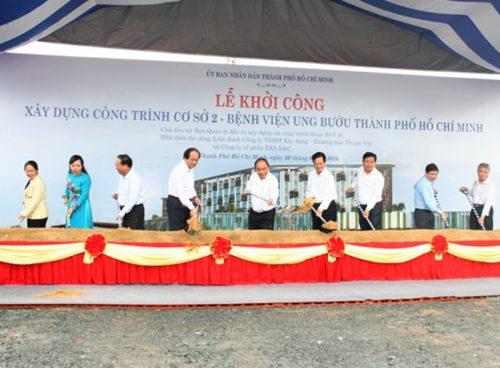 Lễ khởi công xây dựng cơ sở 2 Bệnh viện Ung bướu TP.HCM.
