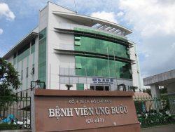 Bệnh viện Ung Bướu tphcm địa chỉ tại số 3 Nơ Trang Long, P 7, Q.Bình Thạnh