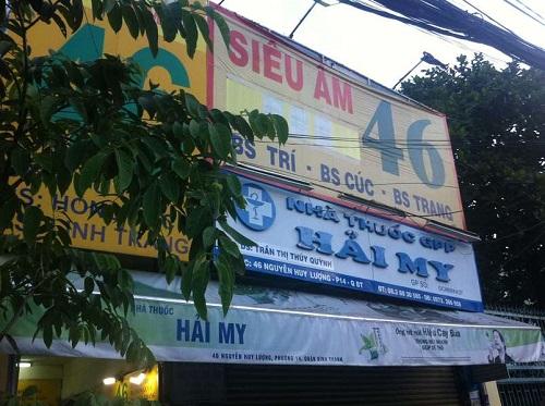 Phòng khám ung bướu 46 Nguyễn Huy Lượng
