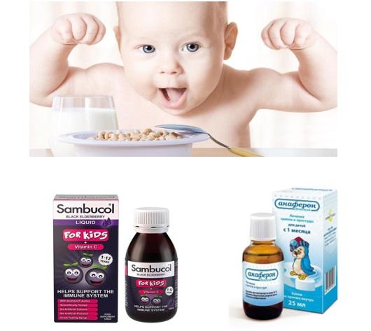Một số loại thuốc tăng cường miễn dịch hô hấp cho trẻ