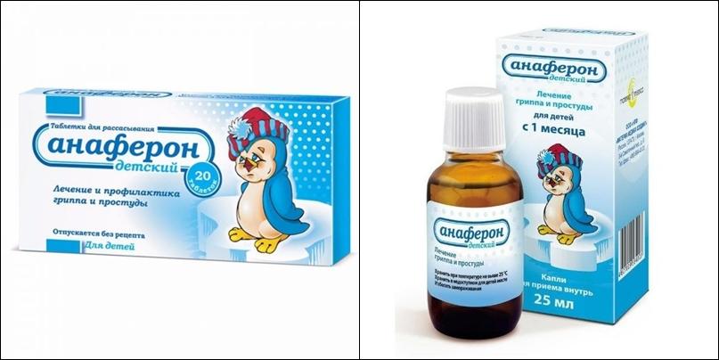 Anaferon-thuốc tăng cường miễn dịch Nga dạng viên và siro
